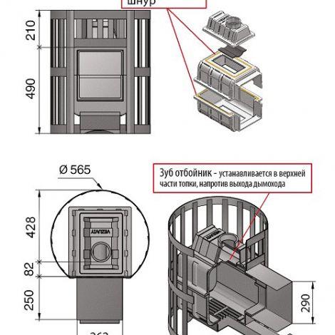 Везувий Легенда 22 стандарт дверка ДТ - 4