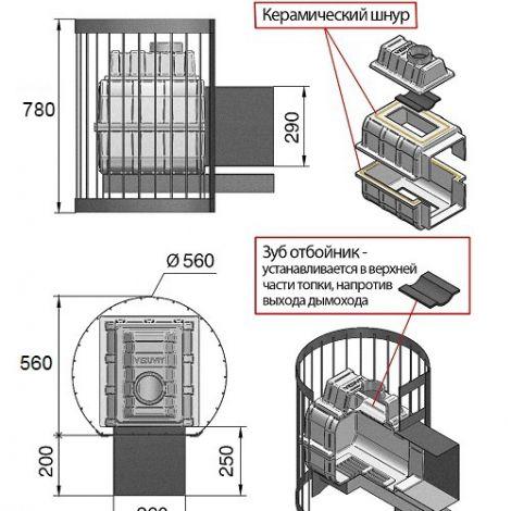 Везувий Легенда 28 стандарт дверка ДТ - 4