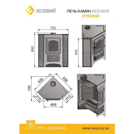 Печь-камин Везувий ПК-01(220) угловой (Бежевый, красная, песчаник, талькохлорит)