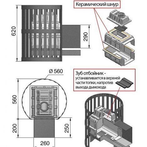 Везувий Легенда 16 стандарт дверка ДТ - 4