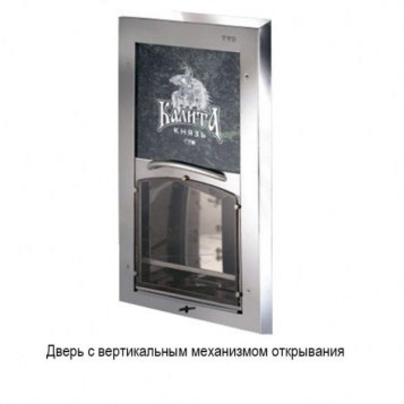 Варианты оформления дверцы топочного тонеля печей Калита