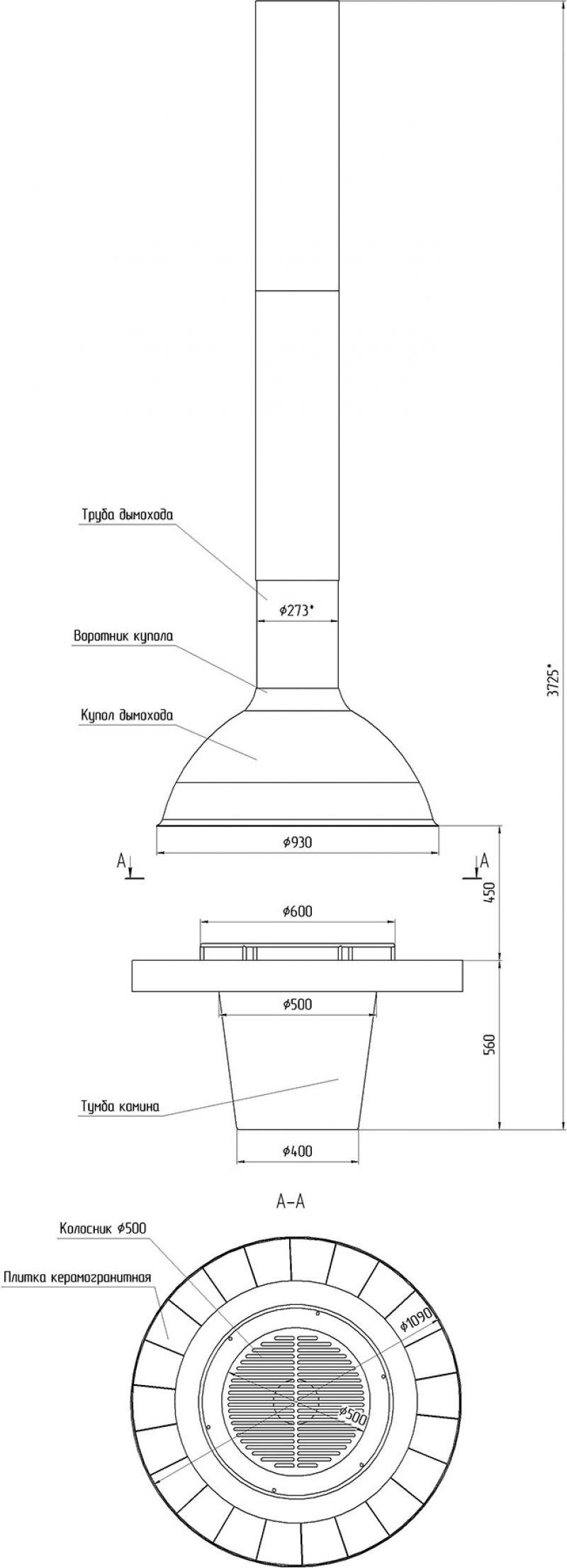 Центральный островной камин для дома и дачи на дровах. Модель LOFT - 02