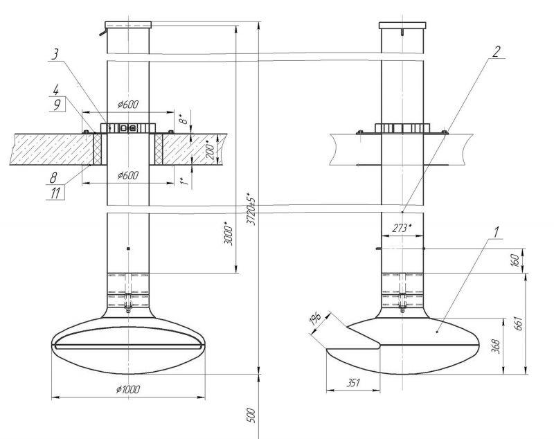 Центральный подвесной камин на дровах для дачи и дома. Модель LOFT - 03.